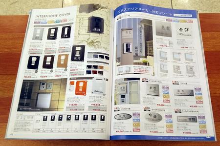 DSC_0342-cbe2c-thumbnail2.jpg
