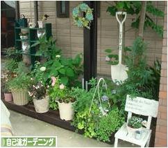 にほんブログ村 花・園芸ブログ 自己流ガーデニングへ