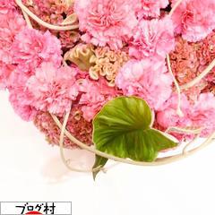 にほんブログ村 花・園芸ブログ 切花・花束へ