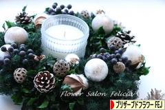 にほんブログ村 花・園芸ブログ プリザーブドフラワー教室・販売(FEJ認定)へ