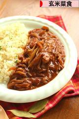 にほんブログ村 料理ブログ 玄米菜食へ