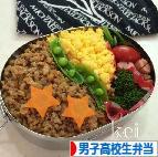 にほんブログ村 料理ブログ 男子高校生弁当へ