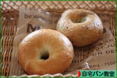 にほんブログ村 料理ブログ 自宅パン教室へ