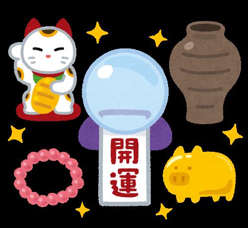 kaiun_goods