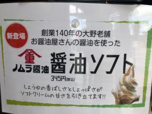 ブログ用_190915_0110