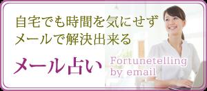 みなとみらい線 日本大通り駅 徒歩3分 関内駅 徒歩6分 横浜にある 占いとエステと融合した 完全個室の隠れ屋サロン メンテボニータ Official Homepage