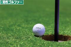 にほんブログ村 ゴルフブログ 男性ゴルファーへ