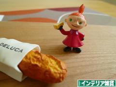 にほんブログ村 雑貨ブログ インテリア雑貨へ