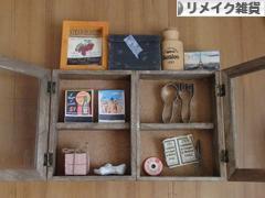 にほんブログ村 雑貨ブログ リメイク雑貨へ