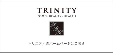 TRINITY 福岡のアロマ・ベビーマッサージ・パン・料理教室