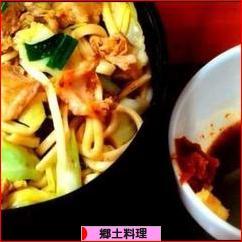 にほんブログ村 グルメブログ 郷土料理(グルメ)へ