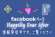 Happily Ever After facebook