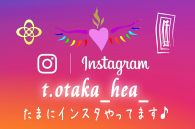 Happily Ever After instagram