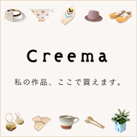 Creema |ハンドメイド、手仕事のマーケットプレイス - 販売・購入 -