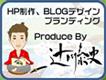 はっぴ~ライフ ホームページ