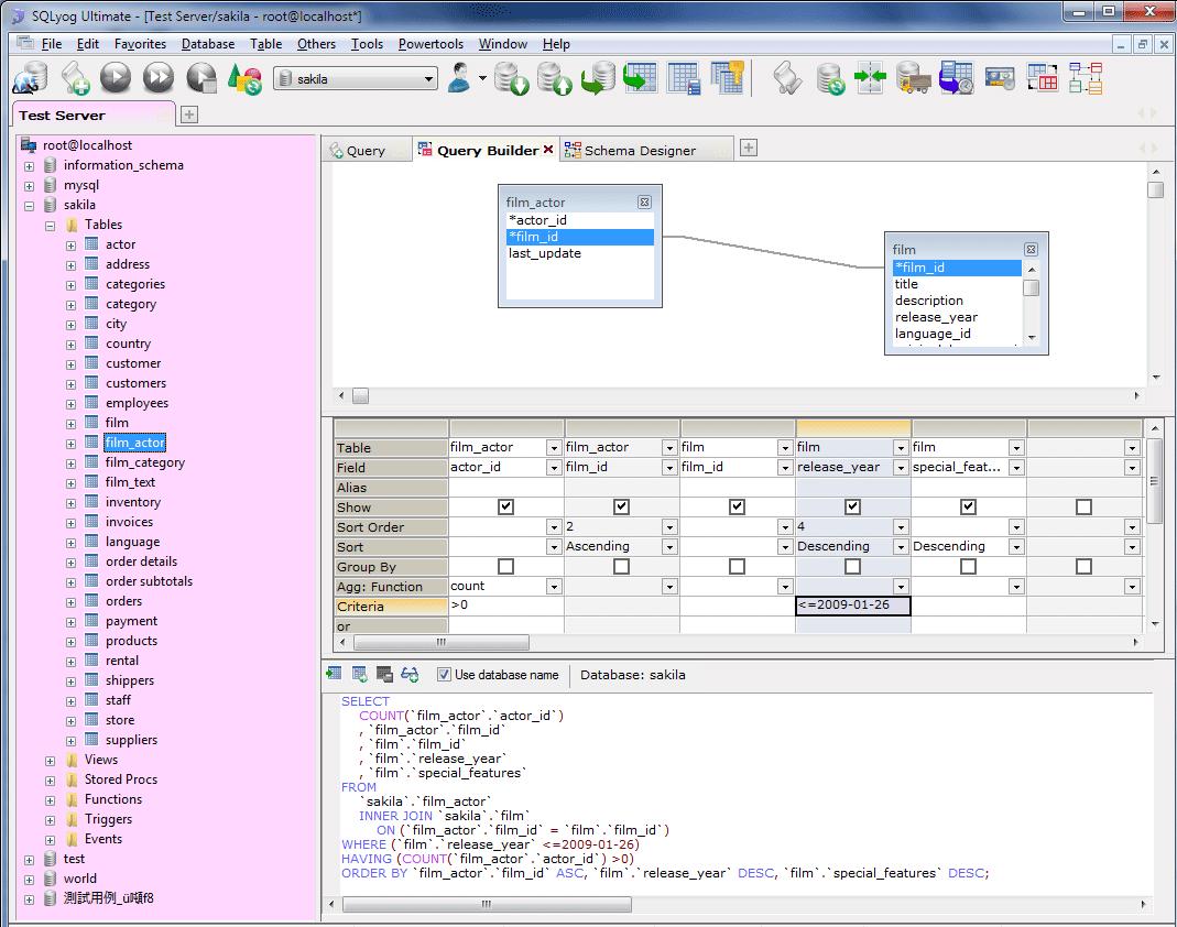 Download mysql query builder | beagdiachatcue1979のブログ
