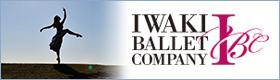 Iwaki Ballet Company
