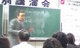 田中先生講演中