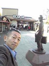 寅さん銅像