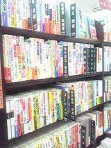本棚わずか200冊