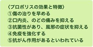 http://image.edita.jp/mp/image_data/etp_img/19322789054f87cb9e23b0f/wysiwyg/af97a.jpg