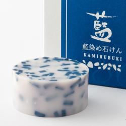【藍色工房】藍染め石けん「紙ふぶき」・60g 化粧箱入り(洗顔用)