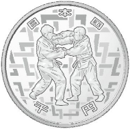 2020年 東京オリンピック パラリンピック 競技大会 記念貨幣