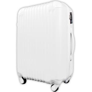 スーツケース/キャリーバッグ 【Lサイズ/大型7?14日】 TSA搭載 軽量 ファスナー ホワイト(白)