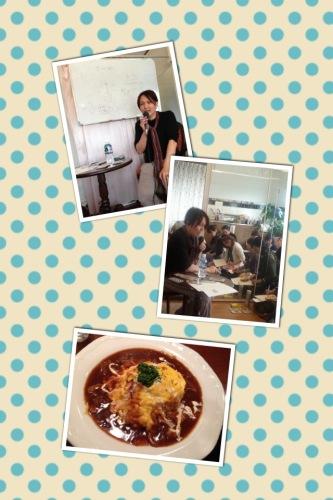201311221712_4918_iphone.jpg