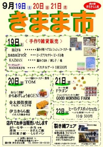 201509270809_5740_iphone.jpg