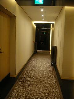 フォーシーズンズホテル丸の内
