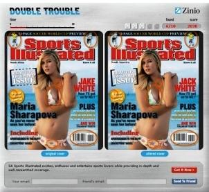 20060915neta-game03-a.jpg