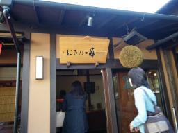 2010_0425_155651-IMGP0062.JPG