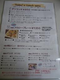 2011_1029_124529-IMGP1038.JPG