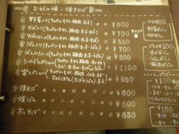2011_1022_121951-IMGP1032.JPG