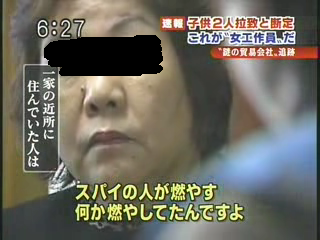Jチャンネル2
