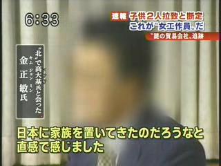 Jチャンネル5