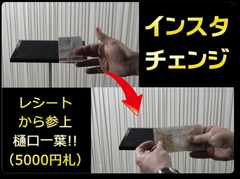 https://www.i-magic.biz/shopdetail/000000013880