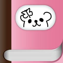 Iphone Ipad無料アプリ 顔文字 絵文字 おすすめランキング 人気ゲーム実況動画最前線