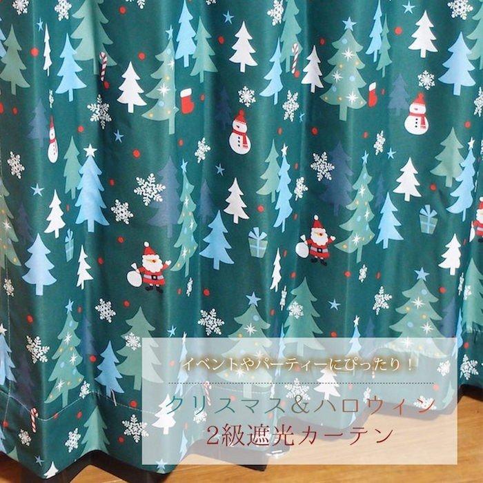 沖縄ランチ&季節のカーテン♪の画像です