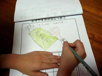 「冬休みの宿題」の画像検索結果