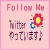Twitterb.jpg