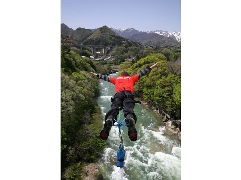 【群馬・みなかみ】高低差42mのバンジージャンプ!諏訪峡大橋「みなかみバンジー」の紹介画像