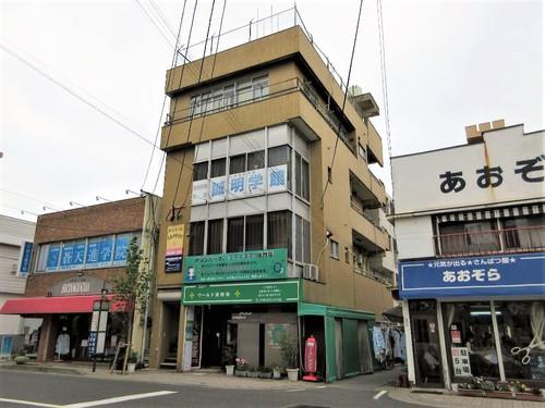鹿児島市真砂町【売ビル】商業地域RC造4階建4,600万円