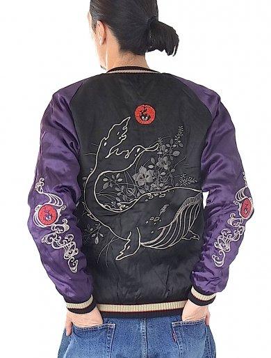 CHIKIRIYA(ちきりや) レーヨンサテン素材リバーシブルスカジャン『花丸兎と波紋鯨』紫xベージュ