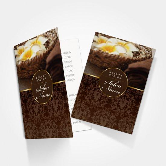 【 2つ折りパンフレット|おもて面 】リラクゼーションデザインリーフレット
