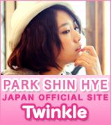 パク・シネ日本公式サイト