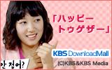 MBCオンデマンドPowered by Ameba