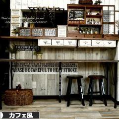 カフェ風インテリアへ