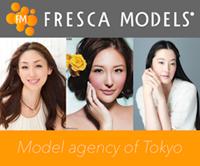 FRESCA 東京六本木のモデル事務所